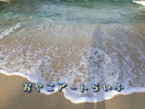artistic-seaside