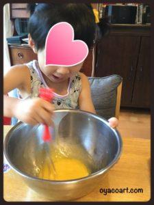 卵を混ぜるタマ