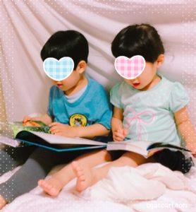 仲良し読書