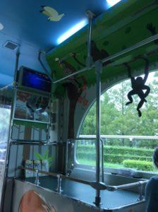 ズーラシアのバス